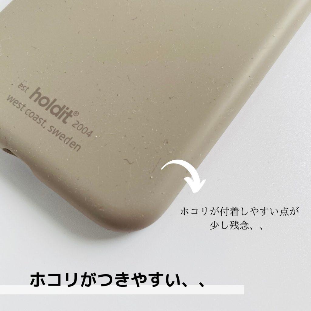 HolditのiPhoneケースの画像